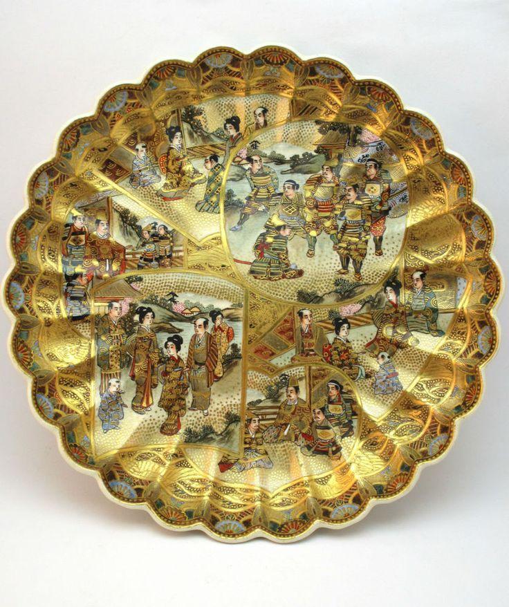 ANTIQUE JAPANESE MEIJI (1868-1912) SATSUMA PLATE, HODODA MADE SHIMAZU CREST