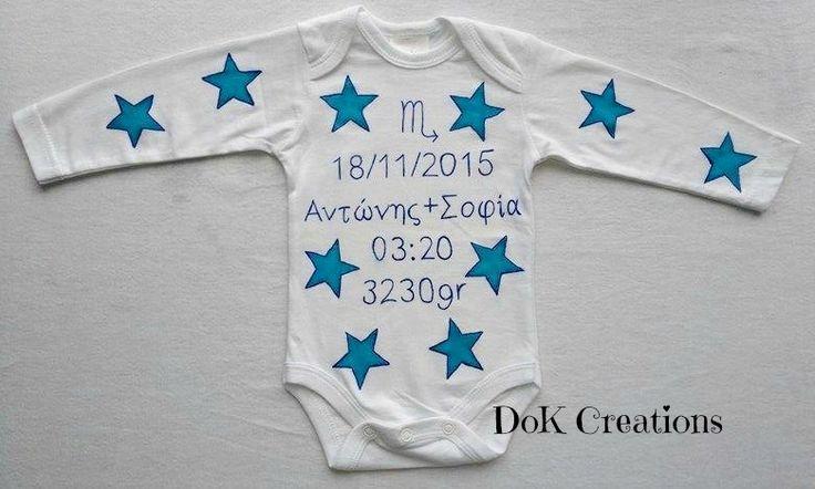 Χειροποίητο ζωγραφισμένο φορμάκι με ειδικούς μαρκαδόρους για υφάσματα με τα στοιχεια του μωρου!Βρείτε μας στο fb! #dokcreations #dok #handmade #ioannina #giannena #ιωαννινα #γιαννενα #χειροποιητο #φορμακια #μωρο
