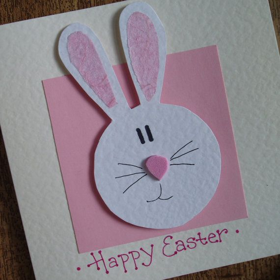 Easter Bunny Easter card. by onelittlepug on Etsy, $3.00
