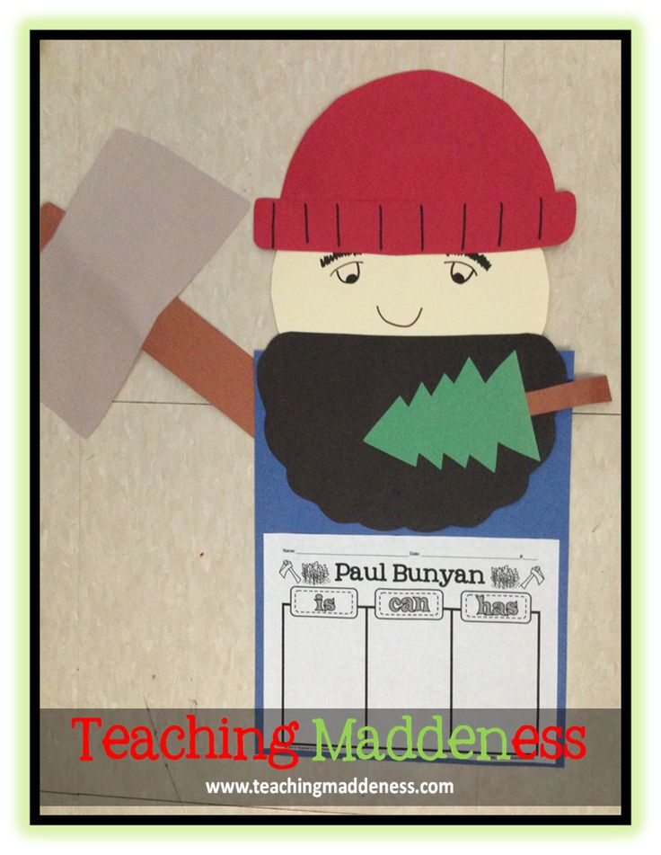 Paul Bunyan  *Teaching Maddeness*: Friday Flashback Linky: Tough Lessons