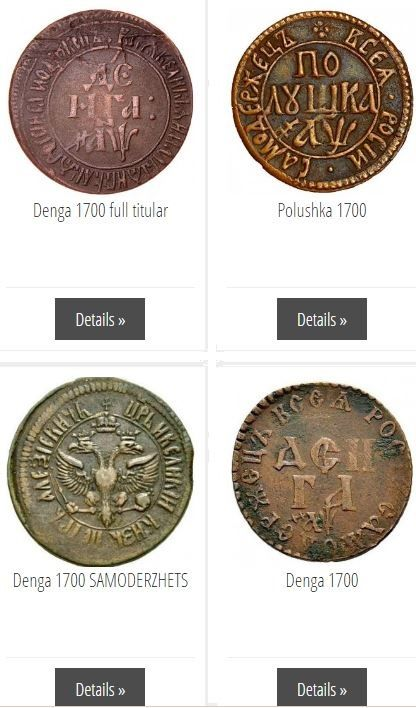 Russian coins of 1700