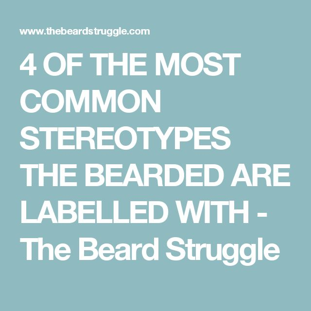 4 OF THE MOST COMMON STEREOTYPES THE BEARDED ARE LABELLED WITH - The Beard Struggle