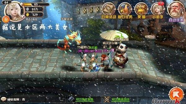 một số hình ảnh trong game thiên thần truyện