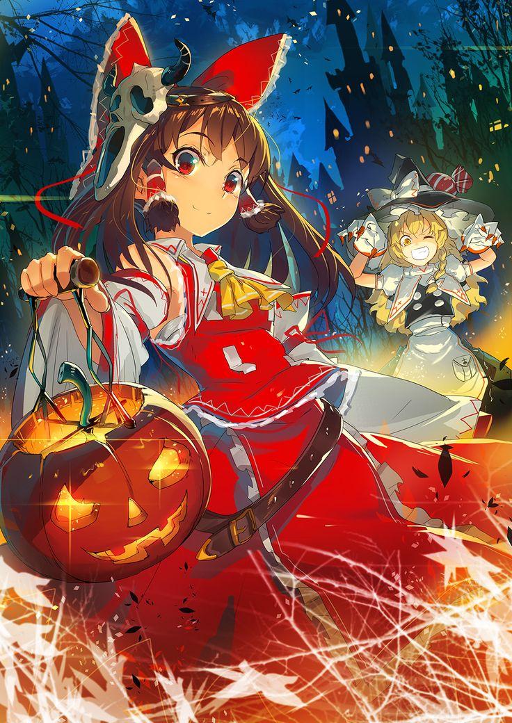Diabolik Lovers Wallpaper Fall 「halloween」 「唯 W」のイラスト Pixiv 東方 博麗霊夢 霧雨魔理沙 二次元女の子