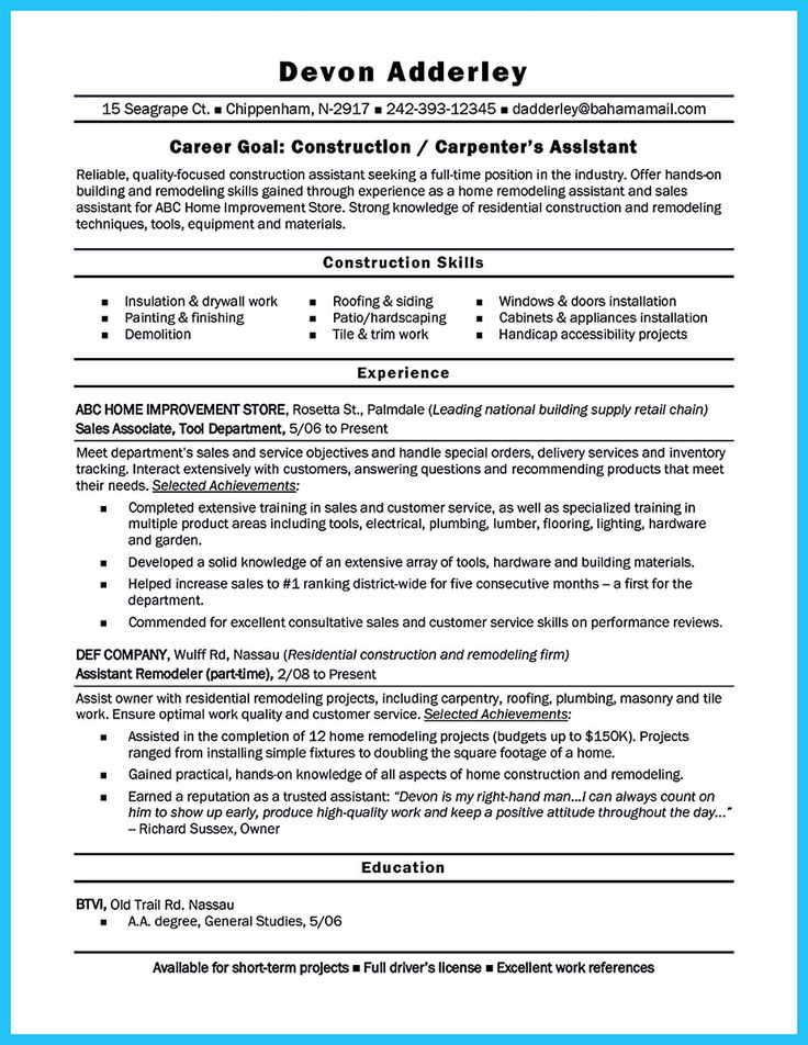 we understand youre interested to work as a carpenter but you shouldn - Sample Carpenter Resume