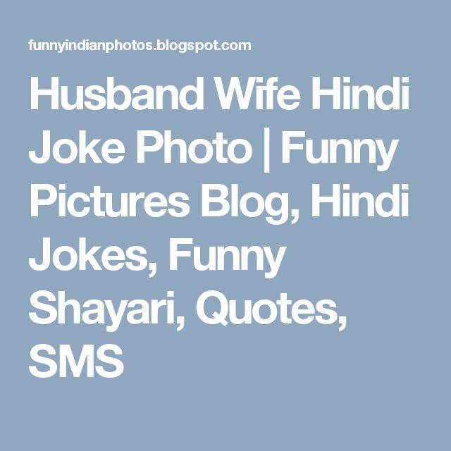 Husband Wife Hindi Joke Photo | Funny Pictures Blog, Hindi Jokes, Funny Shayari, Quotes, SMS