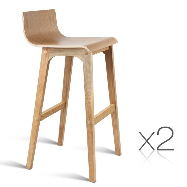x2 Oak Wood Bar Stools w/ Low Seat Back - Natural