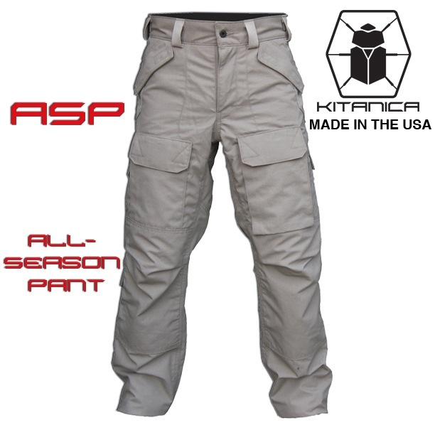 Купить тактические брюки с доставкой