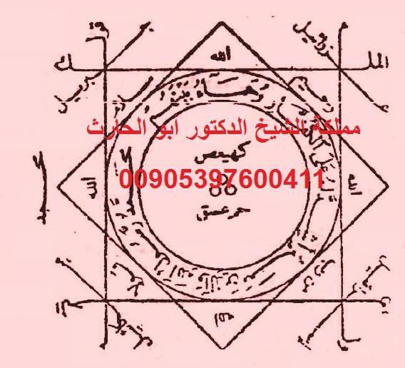 أيات و أدعية التحصين هدية لتحصين النفس و الأطفال و البيت بإذن الله Novelty Sign Novelty Decor