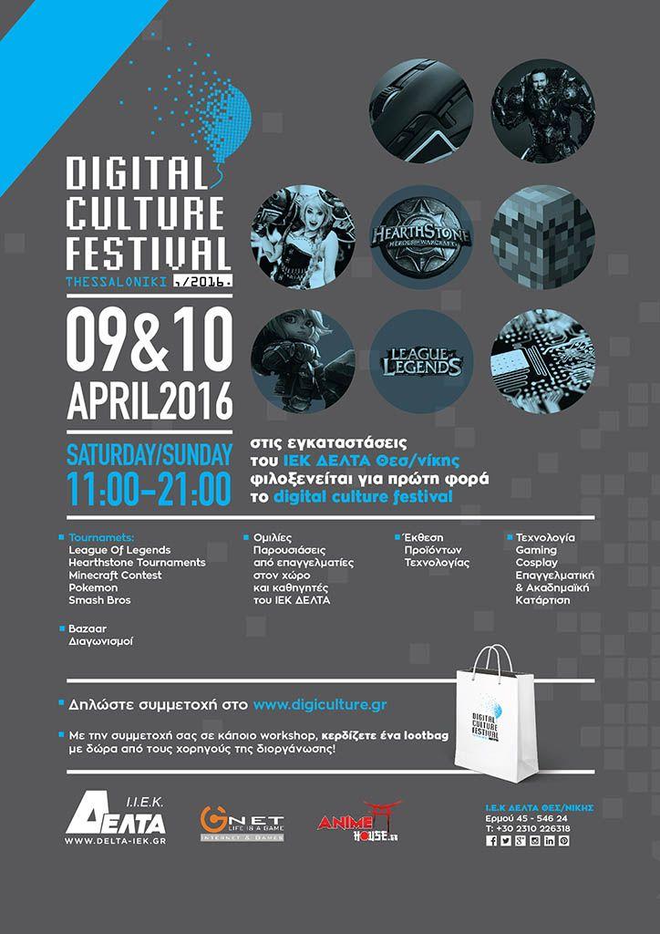 Digital Culture Festival