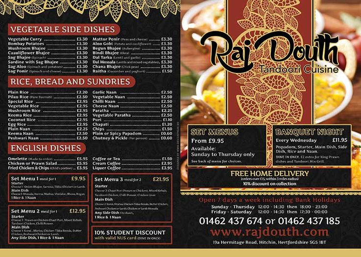 Raj douth side 1 double sided a4 menu design by design freak food · menu restaurantmenu