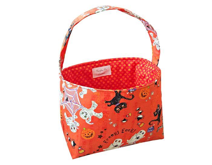 Halloween Trick or Treat Fabric Lolly Candy Basket - Orange Pumpkin