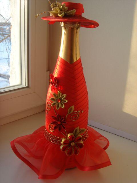 Подарочное шампанское | Очумелые ручки