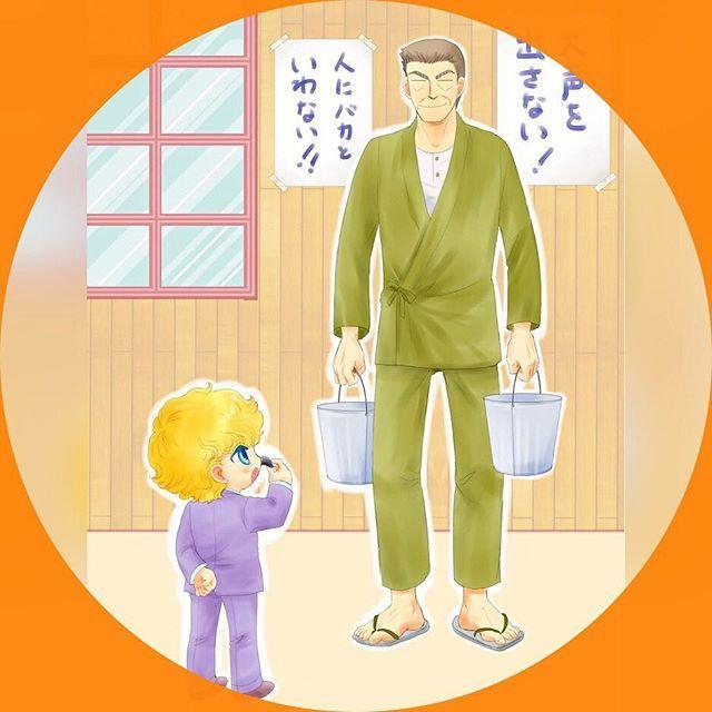 子どもの言葉をまっすぐ聞ける そんな大人カッコいい 橘屋のオヤジはその上を行ってる? 孫の宗一郎にちゃんと叱られていたりして。「新・橘屋繁盛記」オヤジと宗一郎の図  #illustration #漫画 #もと  #もとp #イラストレーション #こどもfukudamotoko2016/12/13 14:26:19