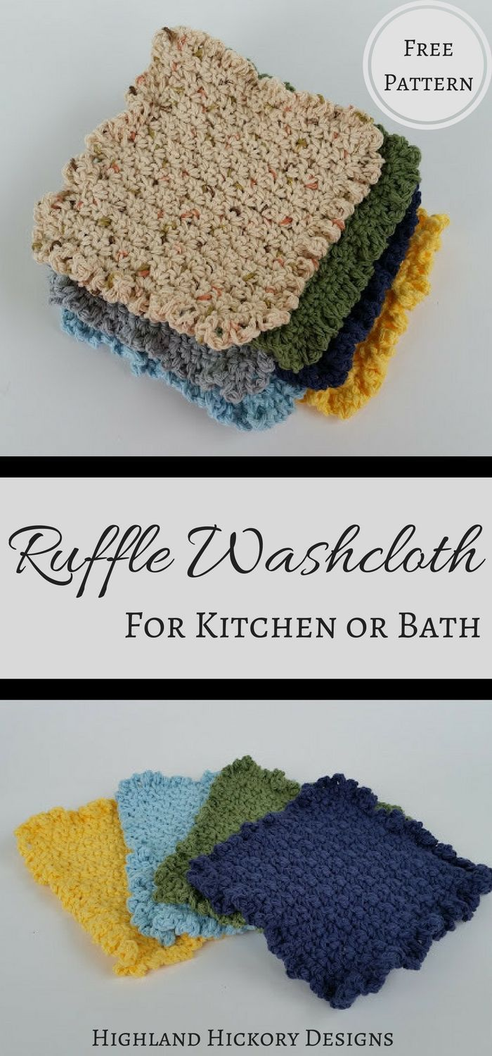 Free crochet pattern for kitchen accessories. Be sure to crochet the Ruffle Washcloth in every color or just the colors that match your kitchen.