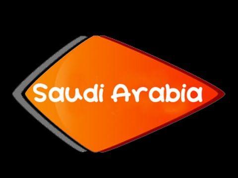 الشركة العربية السعودية لكشف تسربات المياة بدون تكسير 0562727099