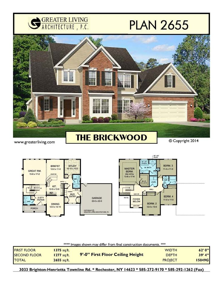Plan 2655: THE BRICKWOOD - House Plans - Two Story House Plans - Greater  Living
