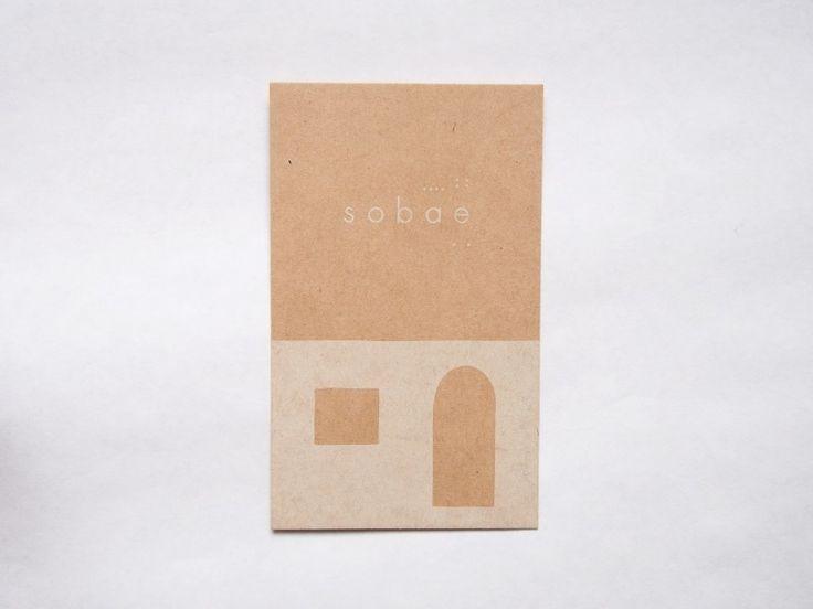 世田谷のギャラリーカフェ「craft cafe sobae」のショップカード #card #design #japanese