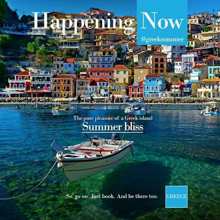 Summer bliss in Greece
