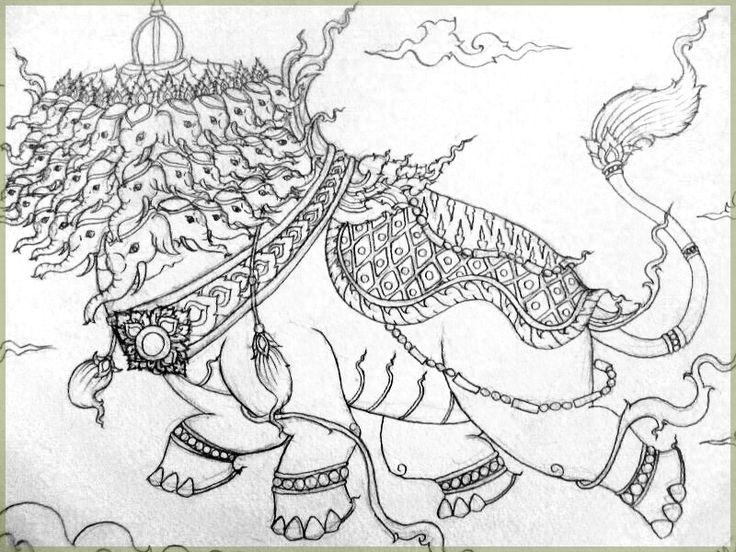 The Learner Of Jitdrathanee S Fun Learning รอยส กร ปช าง ลายส กเท า ภาพวาด