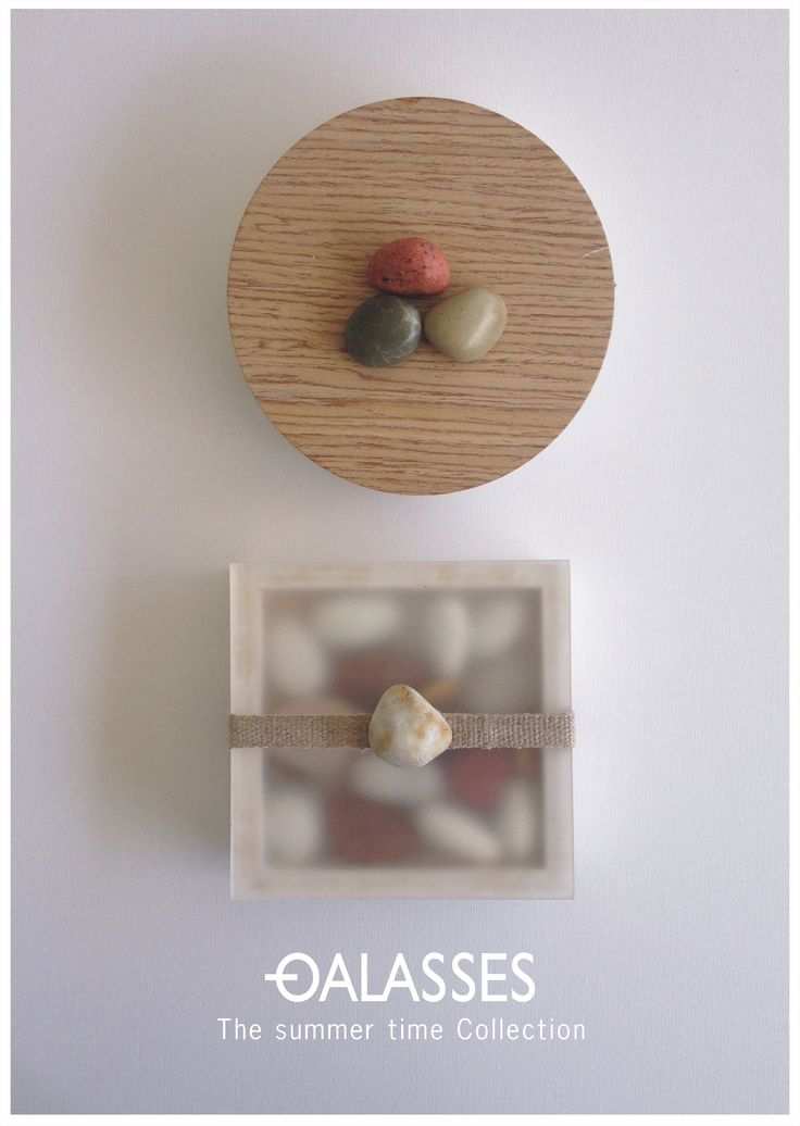 wood, plexiglass and sea pebbles | unique combinations | wedding favor boxes filled with edible pebbles | summer wedding in Santorini | giveaway gifts | designed by www.bemyguest.com.gr