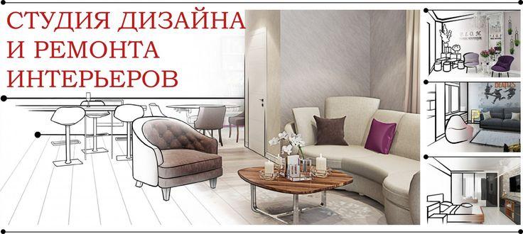 Life Art - дизайн интерьеров, дизайн квартир, дизайн студия