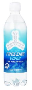 Mitsuya Freezing Cider Soft Drink  #Japan
