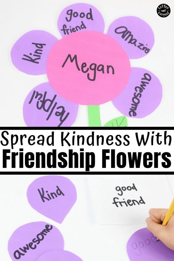 Flower Kindness Craft for Friends to Share   Parenting Kids