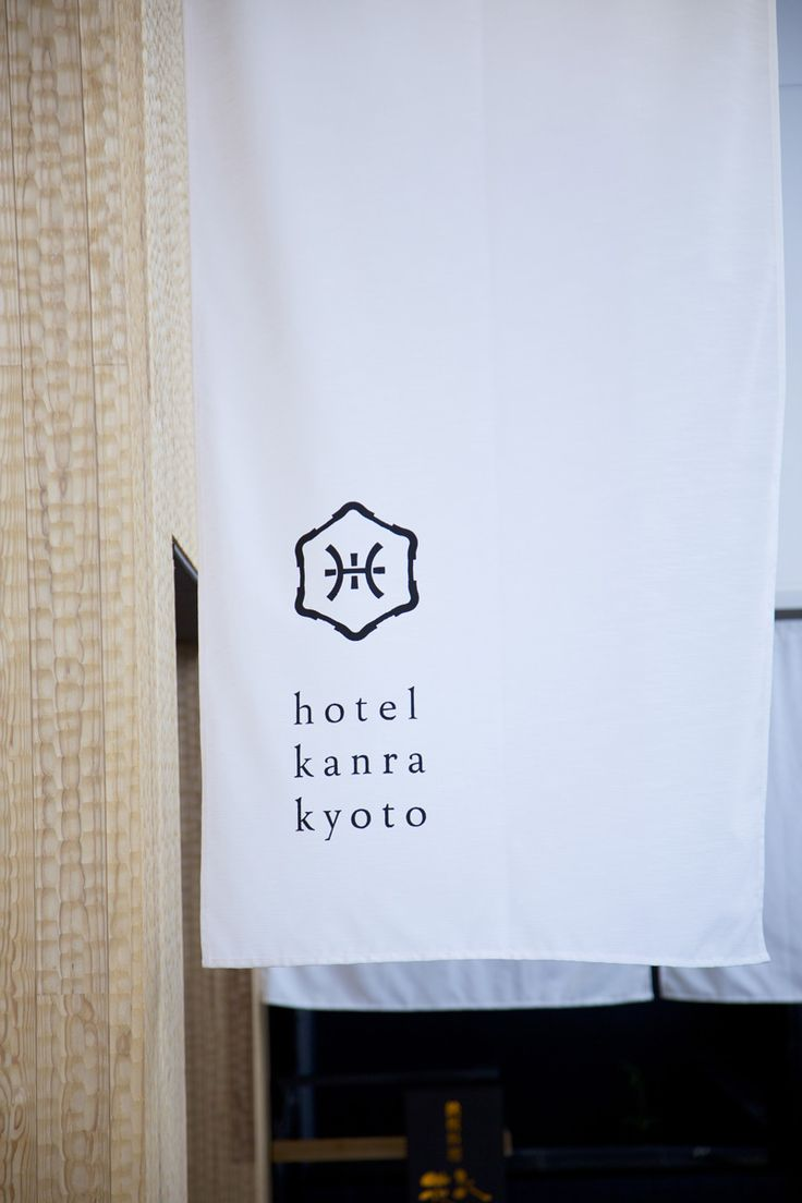 hotel kanra kyoto V.I. + sign design credit : produce, brand concept, architecture and interior design: UDS Ltd. creative direction and art direction: shun kawakami, artless Inc. art direction and design: kazuki kaneko, artless Inc. design: shinsaku iwatachi, artless Inc. symbol design: emmi narasaki, Styledesignworks photographer: yuu kawakami, artless Inc. client: hotel kanra kyoto, UDS Ltd.
