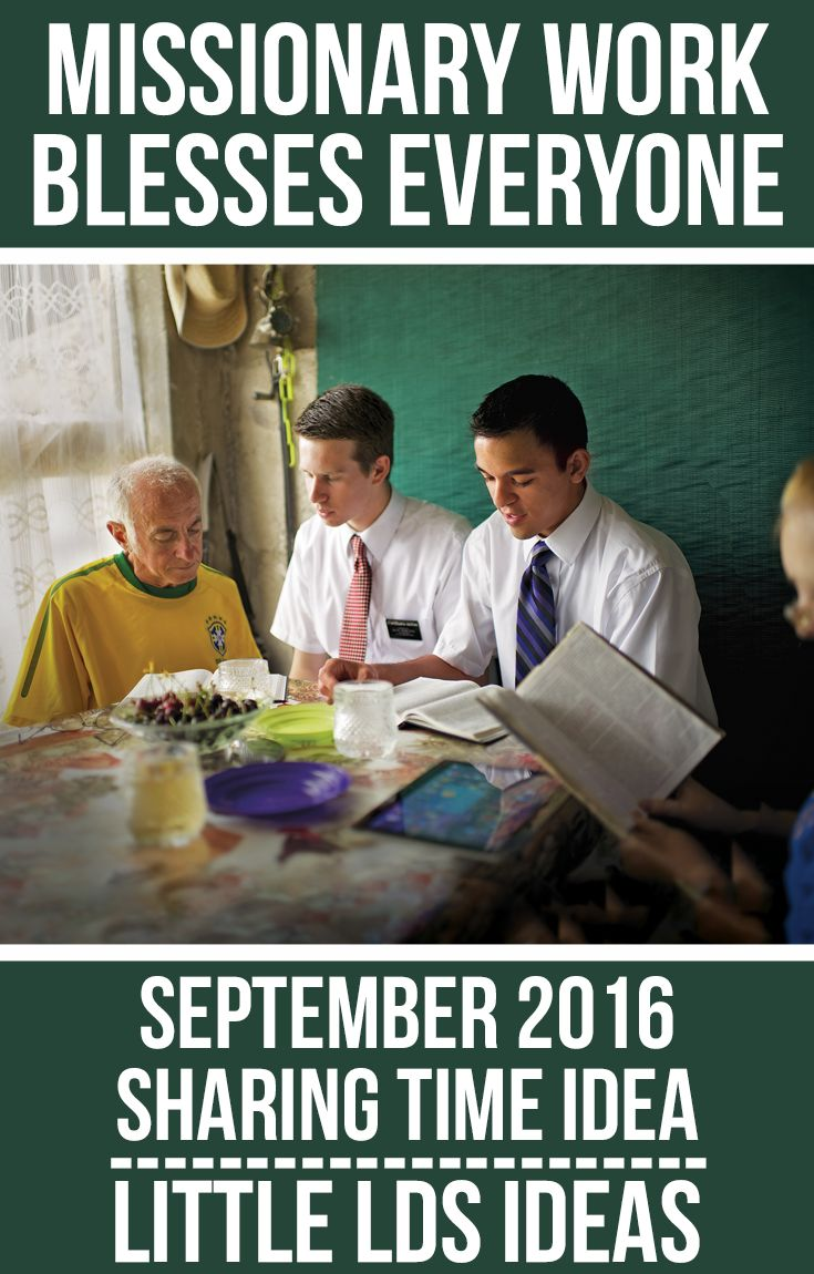 missionary work blesses everyone september 2016 this fun