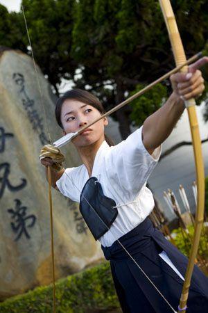 Japanese art of archery - kyudo.