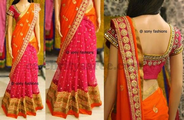 Colorful Half and Half Sari | Saree Blouse Patterns