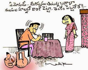 తెలుగు ఫన్నీ SMS-Telugu Funny Sms