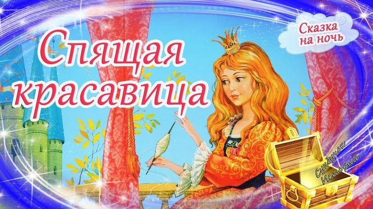 Новогоднее поздравление ДепутатаСББ  YouTube
