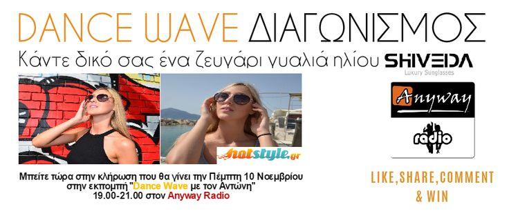 Διαγωνισμός Anyway Radio με δώρο ένα ζευγάρι γυαλια ηλίου SHIVEIDA - https://www.saveandwin.gr/diagonismoi-sw/diagonismos-anyway-radio-me-doro-ena-zevgari-gya/