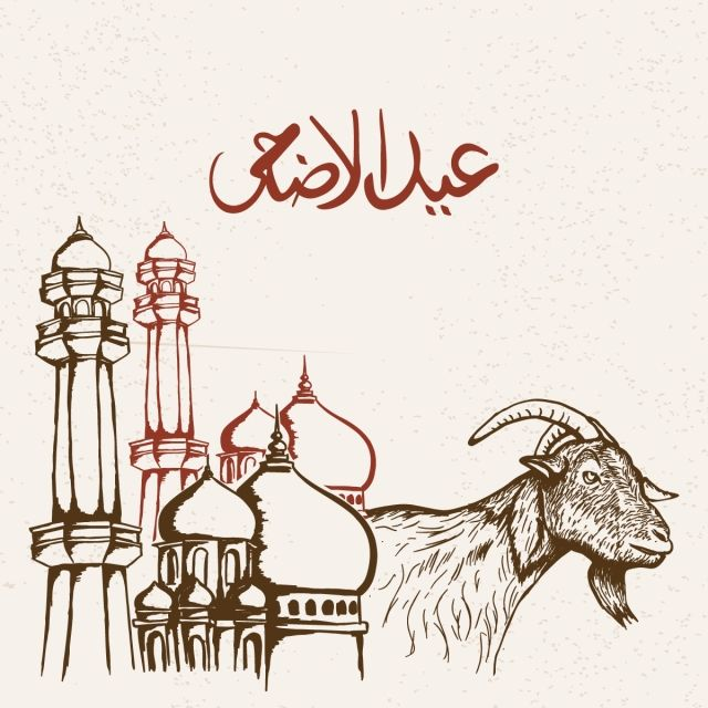 Hand Drawn Sketch Goat And Mosque With Arabic Calligraphy Of Eid Al Adha Popular Vintage Colorful Design Vector Sheep Islamic Celebration Png Transparent Cli Sketsa Seni Arab Seni Buku