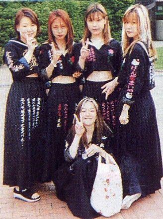 History on Sukeban in Japan. Women, girl lady boss gang gangsters female
