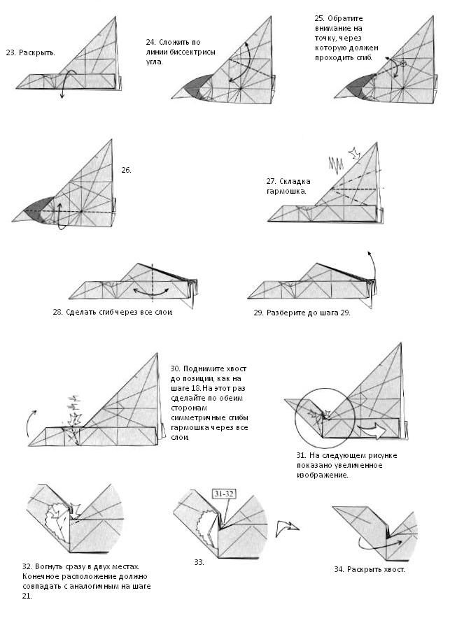 advanced origami diagrams