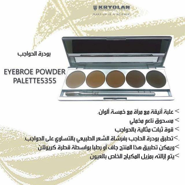 New The 10 Best Eye Makeup Ideas Today With Pictures Eyebroe Powder Palette بودرة الحواجب علبة أنيقة مع مرآة مع 5 ألوان Eye Makeup Eyeshadow Cool Eyes