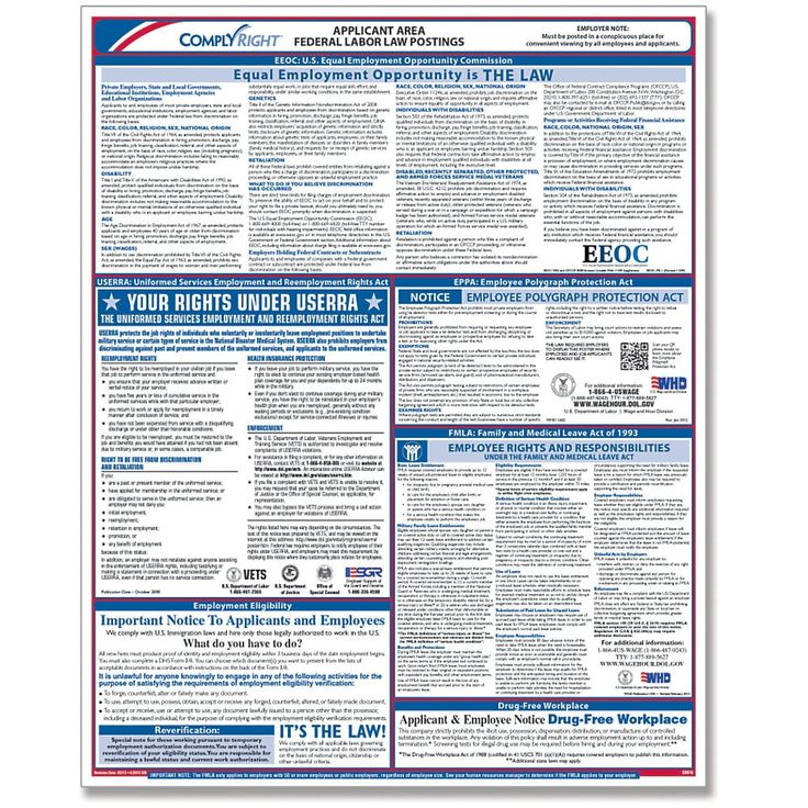 """ComplyRight Federal Applicant Area Poster, English, 16"""" x"""