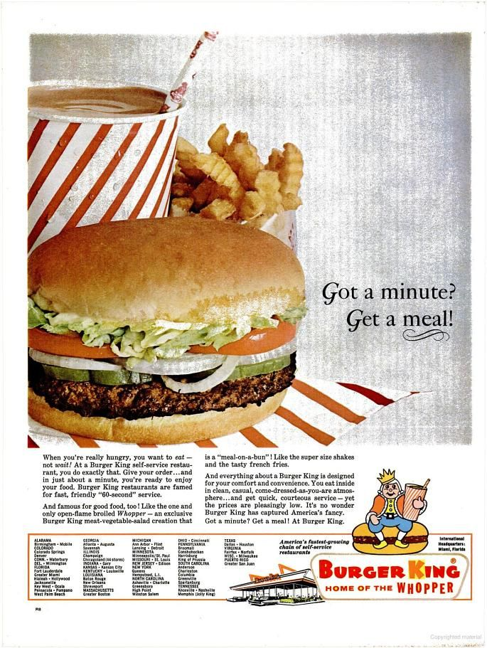 Burger King Ad (1966). Just pig out on it and gobble it down. You can be full in no time.