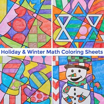 Holiday math, Christmas math and winter math for addition, subtraction, multiplication, division. Combine math with art for a win-win lesson! Art integration is one of the most effective ways to engage students.  I have created this product using my popular pop art images.You will find that I have filled each image with patterns and then added math problems into the various shapes and patterns.