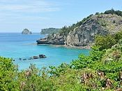 The Ogasawara Islands (小笠原諸島, Ogasawara Shotō), also known in English as the Bonin Islands, are a chain of volcanic islands in the Pacific Ocean, about 1000 kilometers south and administratively part of Tokyo. The sole way to reach the islands is by a weekly 25.5 hour ferry ride from Tokyo. Only the two largest islands, Chichijima (Father Island) and Hahajima (Mother Island) are inhabited.