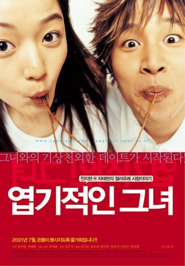 Movie Review: My Sassy Girl » Dramabeans Korean drama recaps