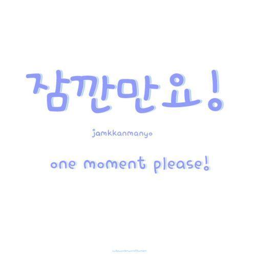 Jamkkanmanyo - Einen Moment bitte! -  bitte  einen  Jamkkanmanyo  Korean   8cedebe52c0