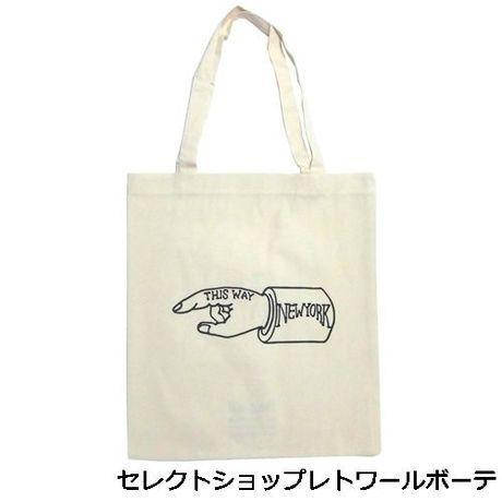 Bag all バッグ NEW YORK HAND TOTE  エコバッグ コットン 折りたたみ レジカゴ トートバッグ ハンド 海外 ブランド