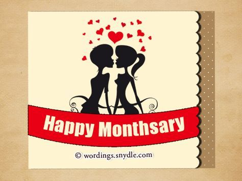 Quotes About Love 6th Monthsary : Happy Monthsary Messages for Boyfriend and Girlfriend Wordings and ...