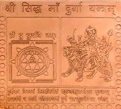 Durga Yantra: