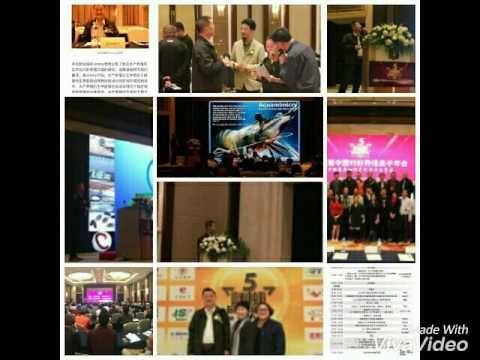 5 th China Shrimp Expert Conference 2017 Haikou