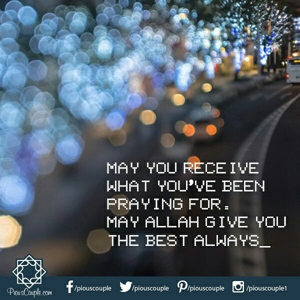 #piouscouple.com #prayers #Allah